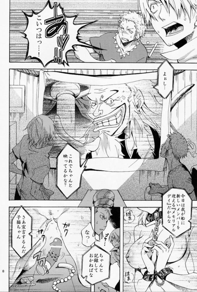 ワンピース エロマンガ同人誌5