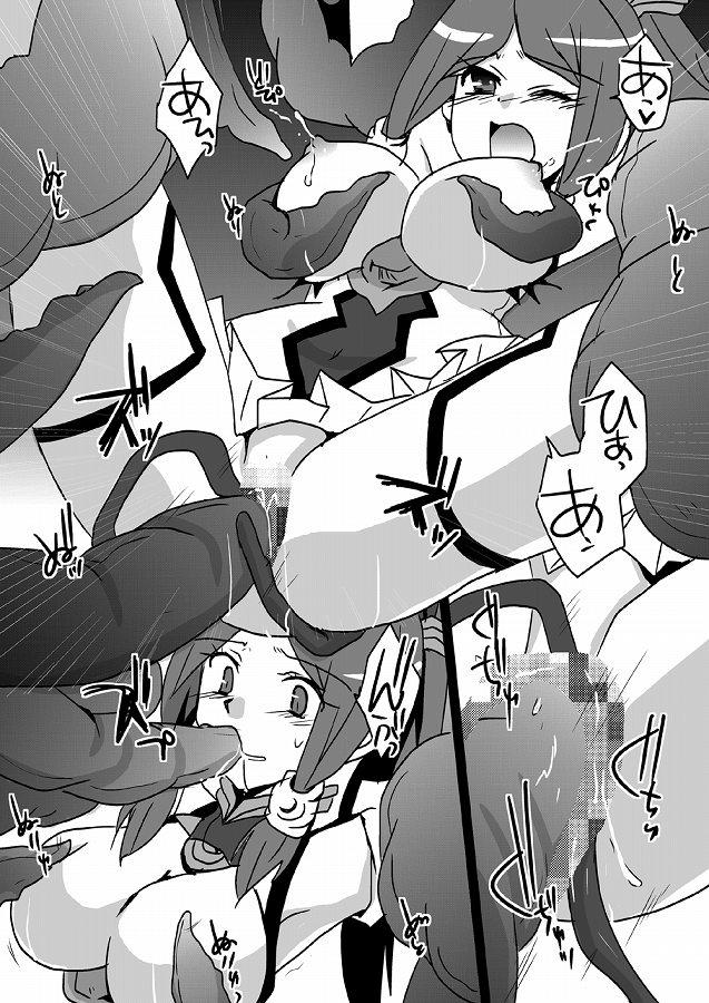 BLAZBLUE エロマンガ同人誌11