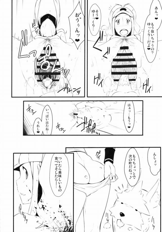 ポケモンBW エロマンガ同人誌15