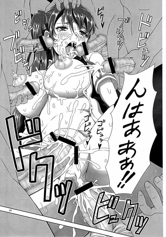 Another エロマンガ同人誌17