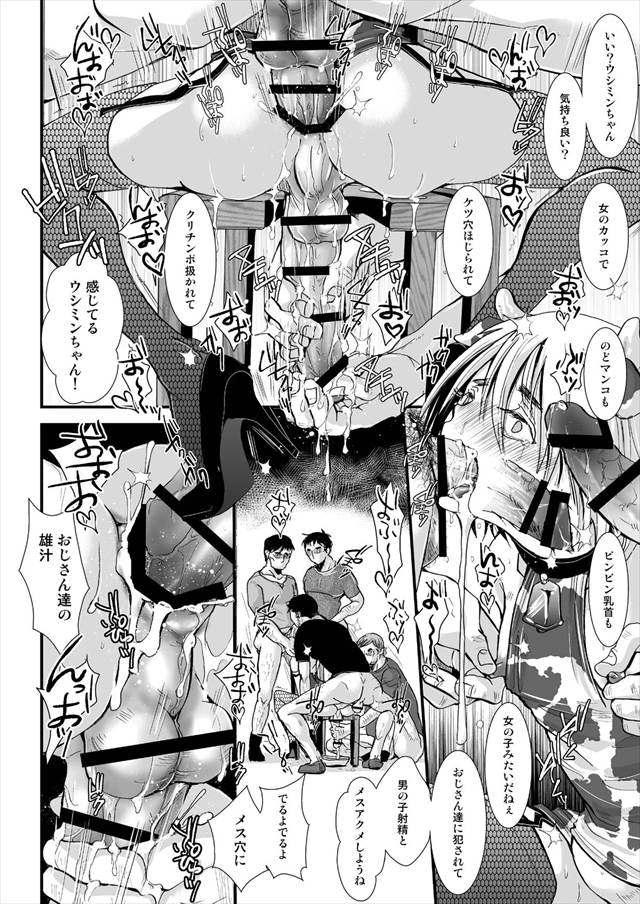 進撃の巨人 エロマンガ同人誌2015