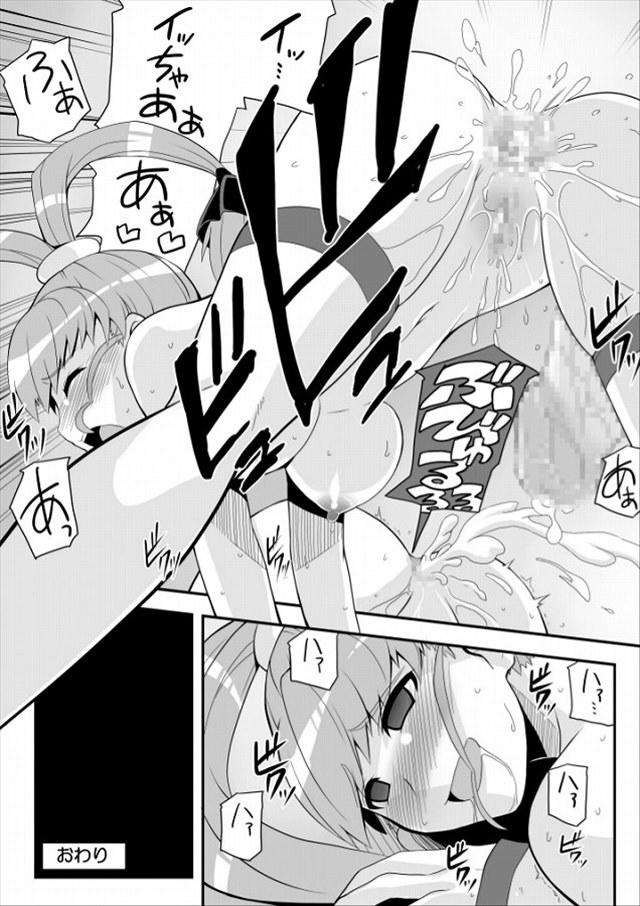 デジタルモンスター エロマンガ1030