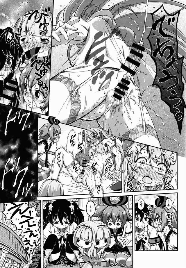 幻影ヲ駆ケル太陽 エロマンガ・エロ同人誌2007