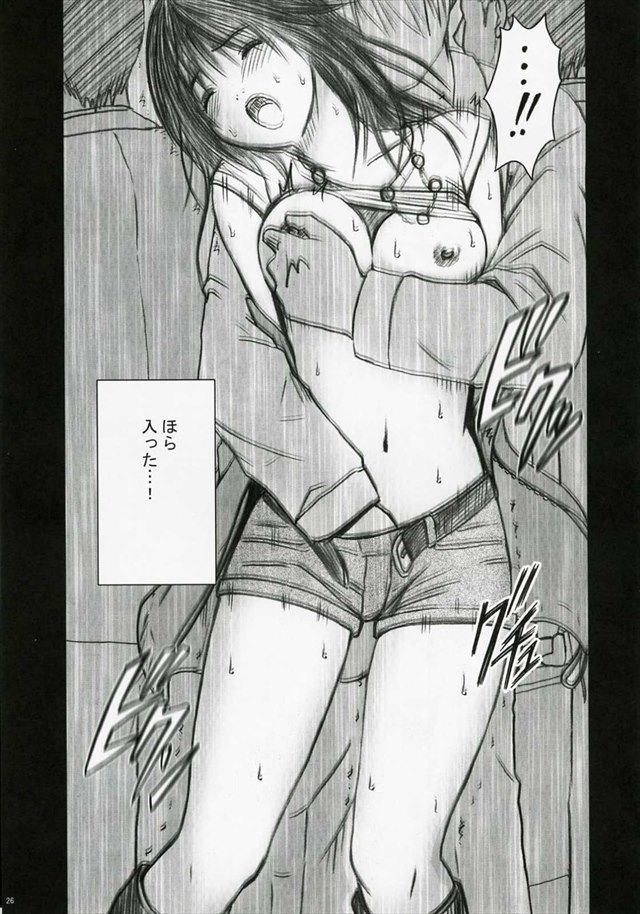 初恋限定 エロマンガ・同人誌3027