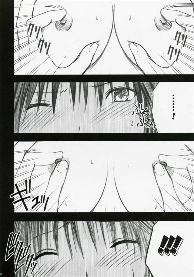 初恋限定 エロマンガ・同人誌3029