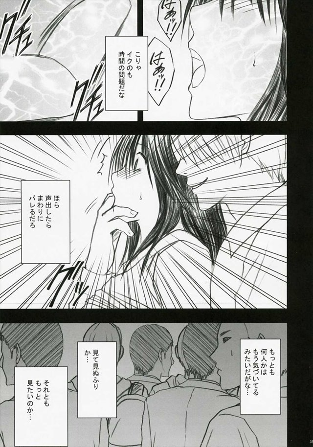 初恋限定 エロマンガ・同人誌3036