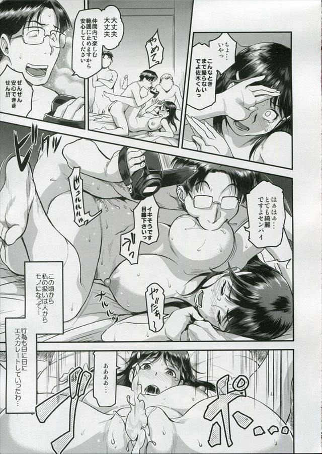 金田一少年の事件簿 エロマンガ・同人誌2019