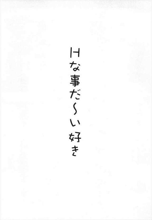 ケロロ軍曹 エロマンガ・エロ同人誌2005