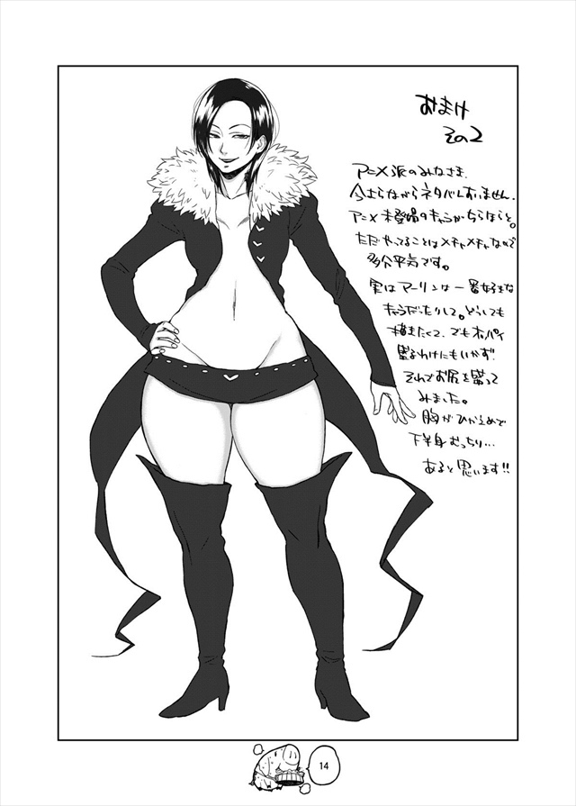 七つの大罪 エロマンガ・同人誌5013