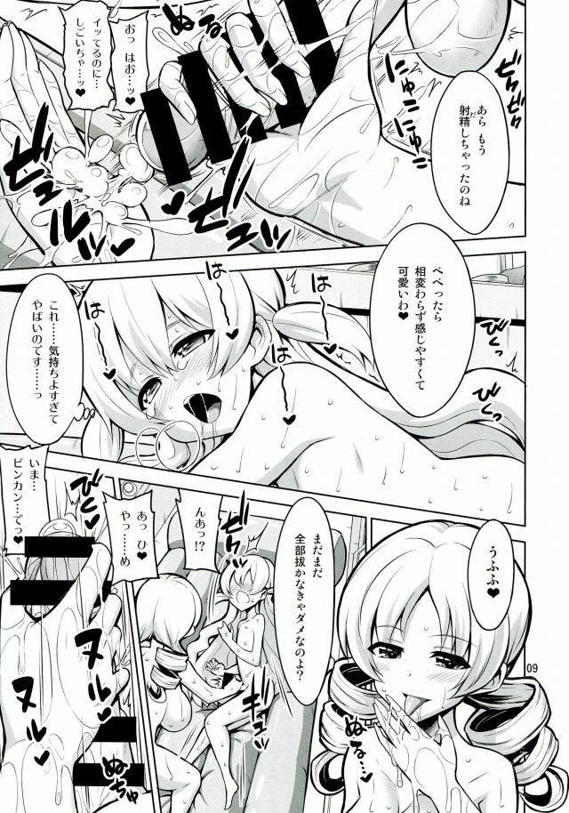 まどかマギカ エロマンガ・同人誌4006