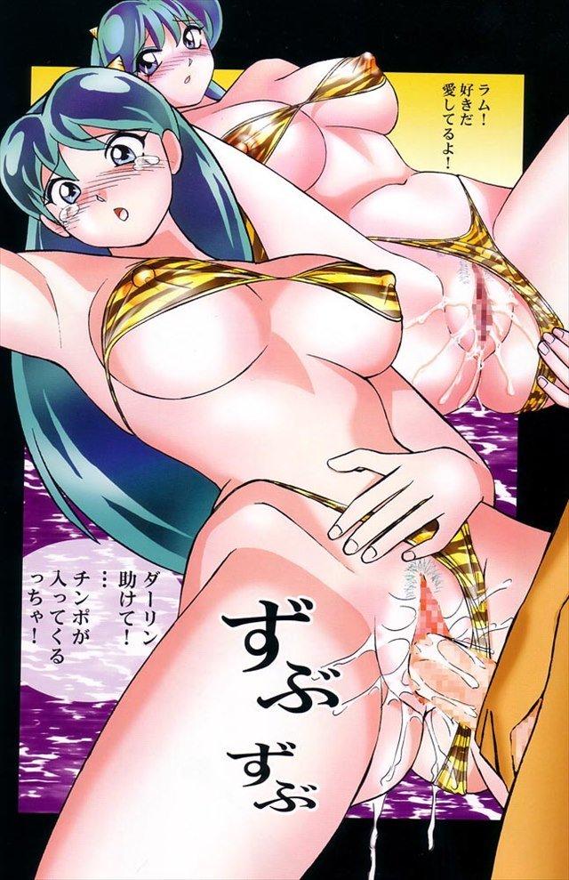 うる星やつら エロマンガ・同人誌2011
