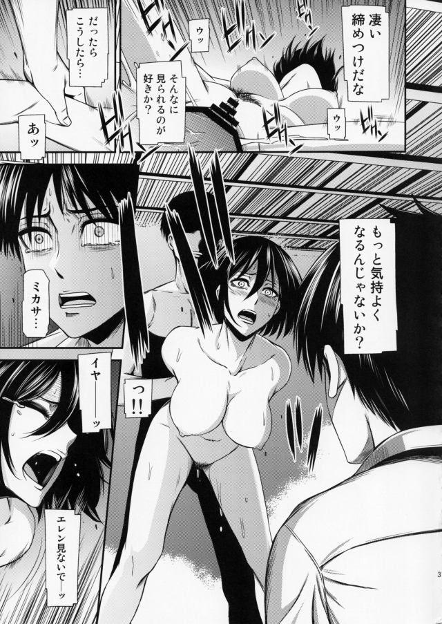 進撃の巨人 エロマンガ・同人誌4035