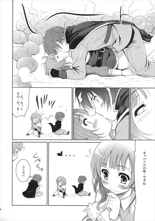 アトリエシリーズ エロマンガ・同人誌1007