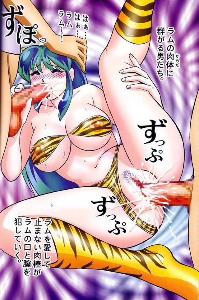 うる星やつら エロマンガ・同人誌2015