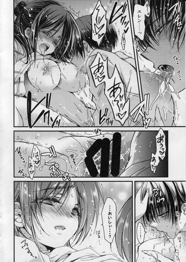 進撃の巨人 エロマンガ・同人誌5013