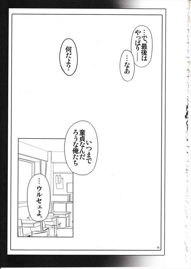 教えてギャル子ちゃん エロマンガ・同人誌2016