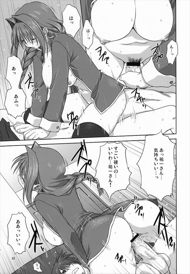 kanon エロマンガ・同人誌5033