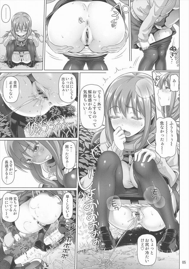 咲 エロマンガ・同人誌3004
