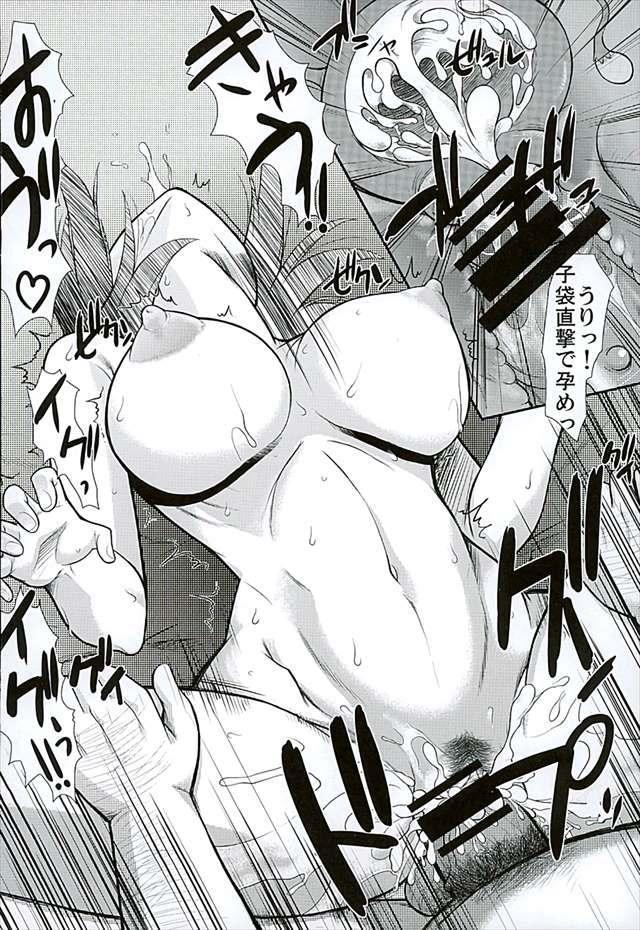 冴えカノ エロマンガ・同人誌5029