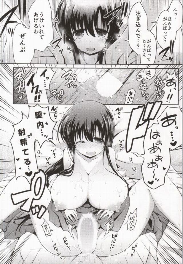 咲き エロマンガ・同人誌4023