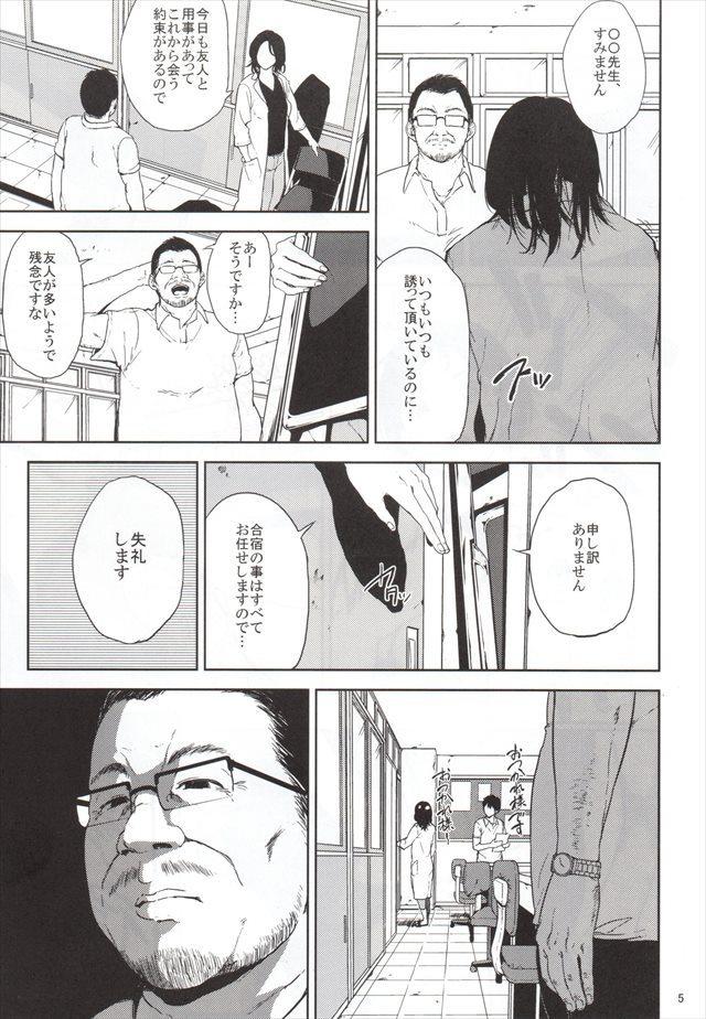 富士山さんは思春期 エロマンガ・同人誌4004
