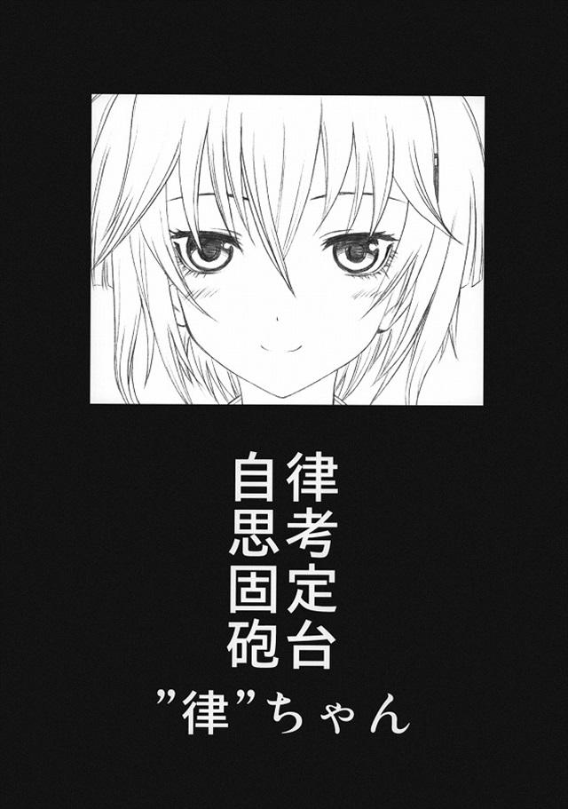 暗殺教室 エロマンガ・同人誌8001