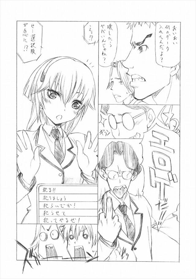 暗殺教室 エロマンガ・同人誌8003