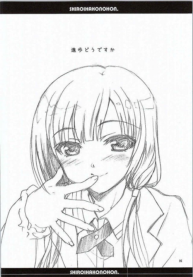 SHIROBAKO エロマンガ・同人誌8015