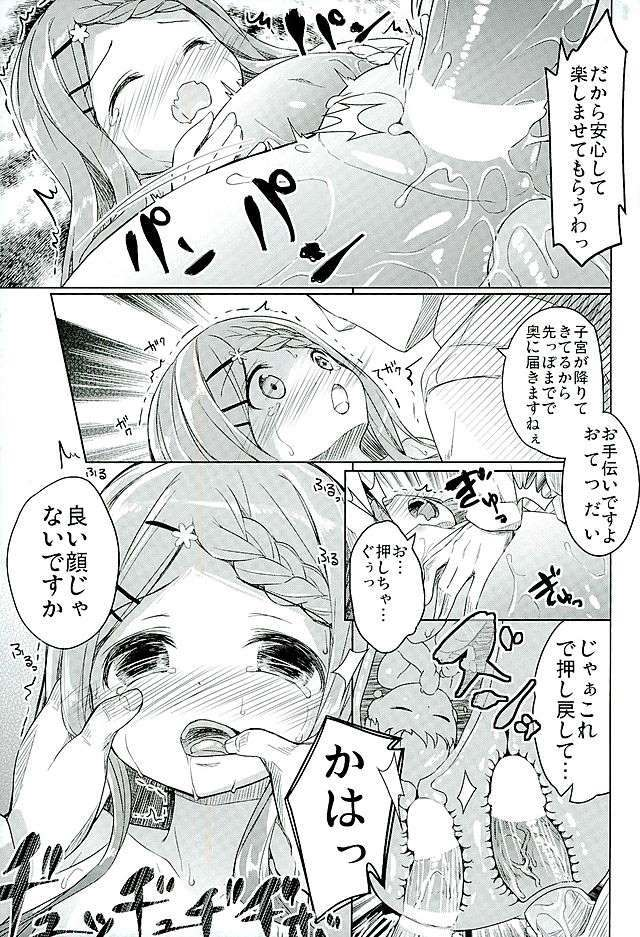 ヤマノススメ エロマンガ・同人誌7039