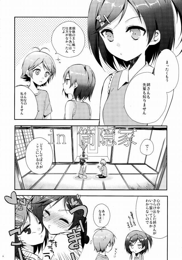 変猫 エロマンガ・同人誌7003