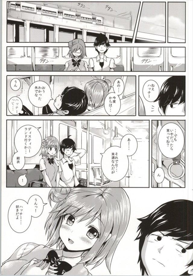 俺ガイル エロマンガ・同人誌11024