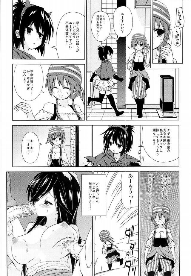 Aチャンネル エロマンガ・同人誌3015