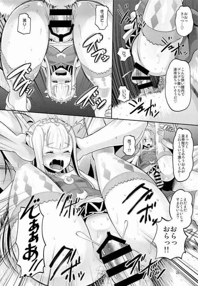 アウトブレイクカンパニー エロマンガ・同人誌3025