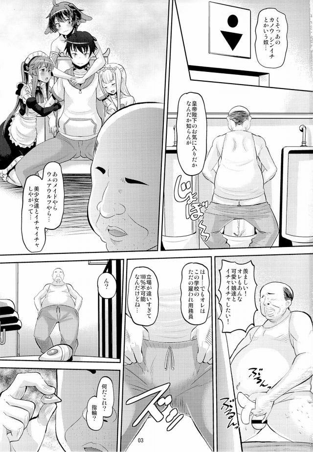 アウトブレイクカンパニー エロマンガ・同人誌3002