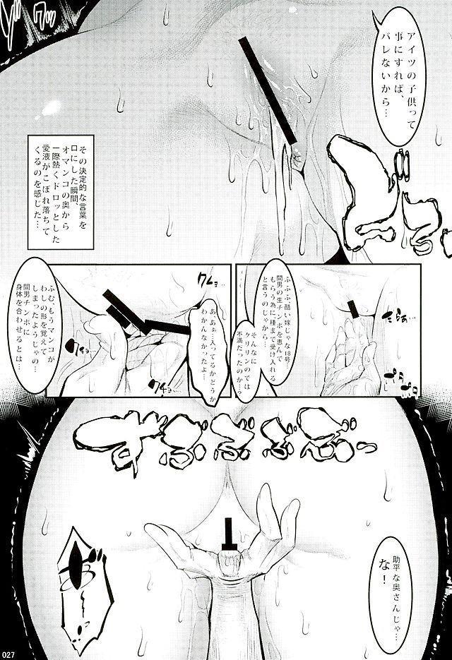 ドラゴンボール エロマンガ・同人誌10026