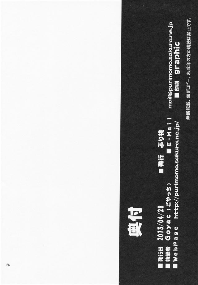 ゆるゆり エロマンガ・同人誌11025