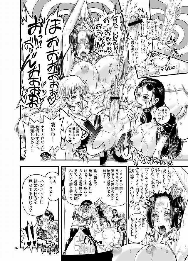 ワンピース エロマンガ・同人誌4009
