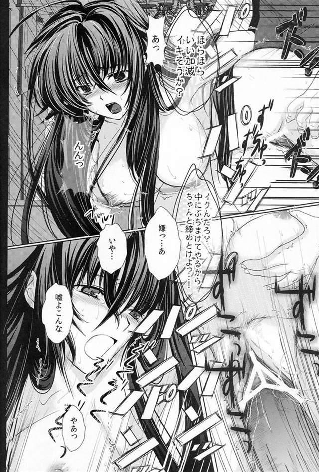 オカ研フルコース030