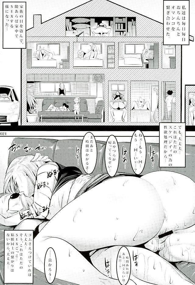 ドラゴンボール エロマンガ・同人誌10020