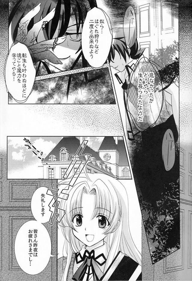 オカ研フルコース005