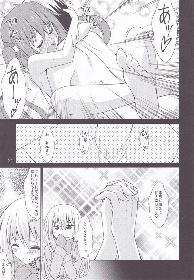 うまるちゃん エロマンガ・同人誌12020