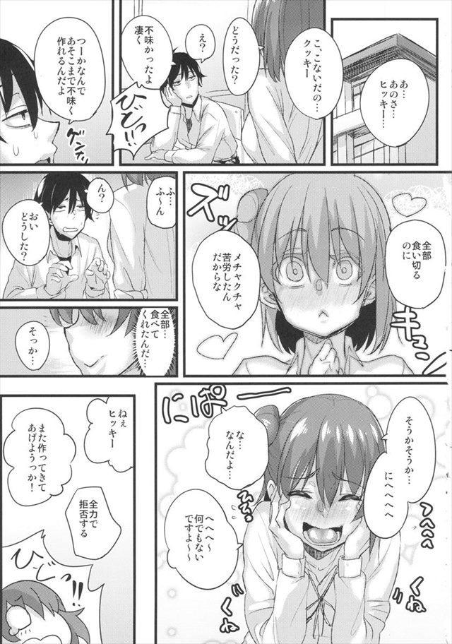 俺ガイル エロマンガ・同人誌6006