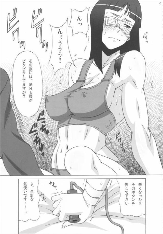 ヨルムンガンド エロマンガ・同人誌7004