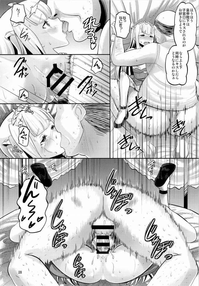 アウトブレイクカンパニー エロマンガ・同人誌3027