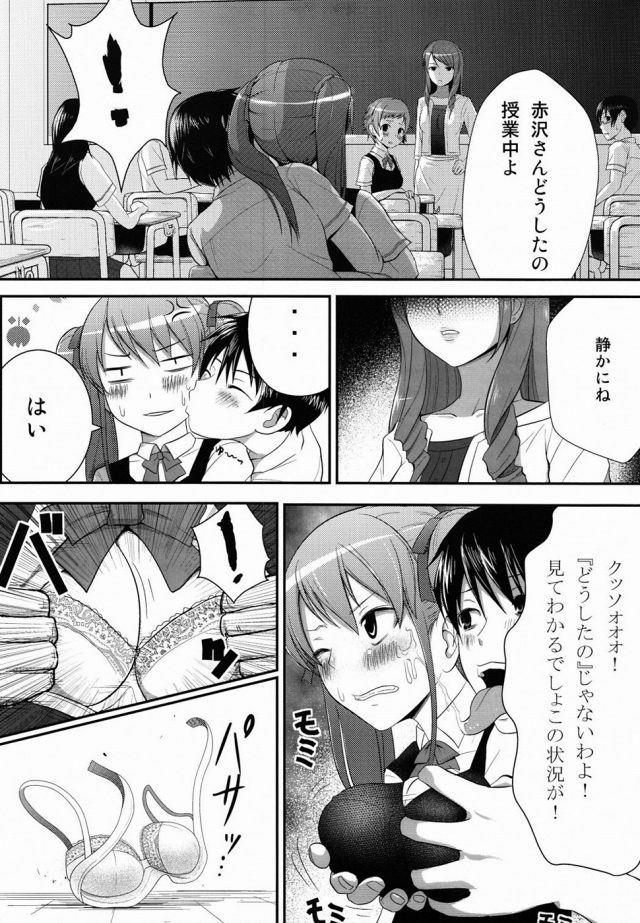 another エロマンガ・同人誌5006