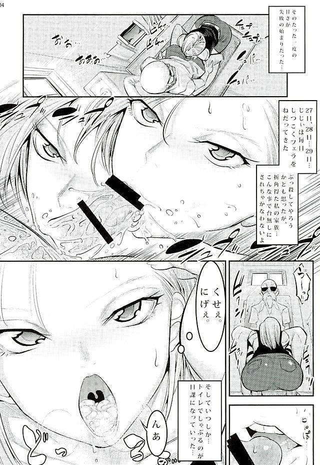 ドラゴンボール エロマンガ・同人誌10003