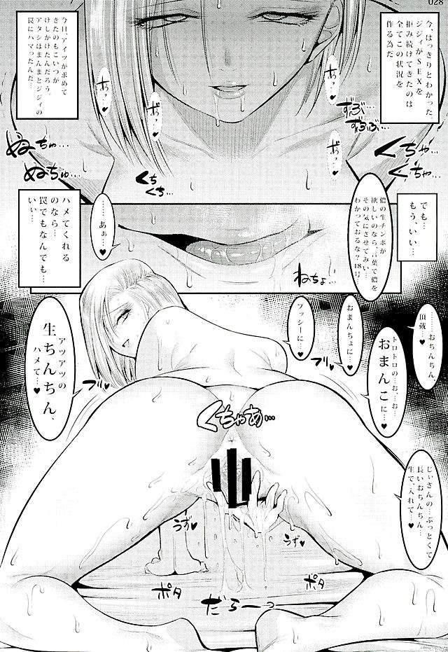 ドラゴンボール エロマンガ・同人誌10027