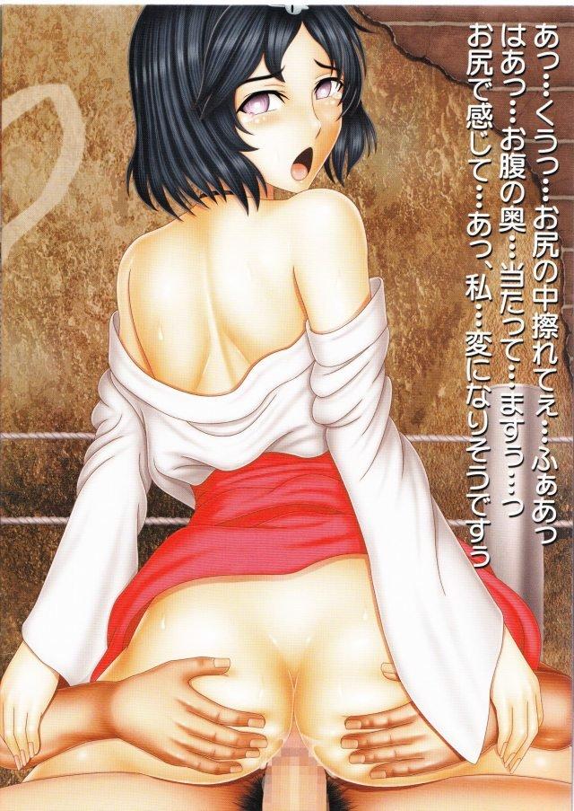 シュタゲ エロマンガ・同人誌5018
