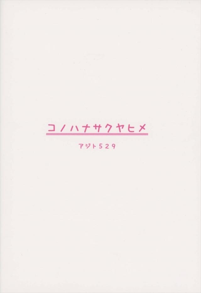 ゆるゆり エロマンガ・同人誌38031