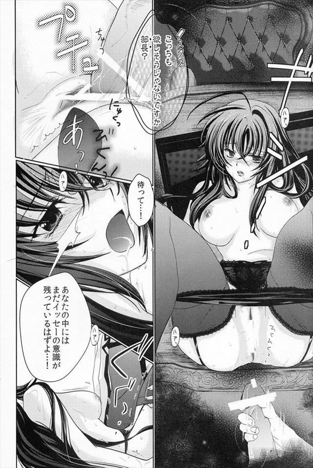 オカ研フルコース026